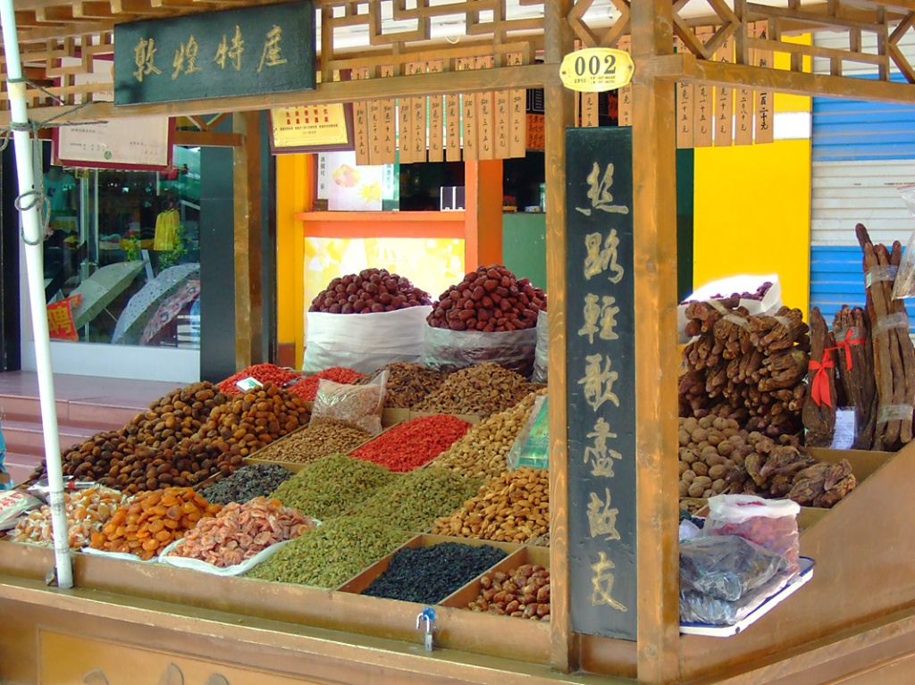 Beautiful dried fruit display - Dunhuang, China